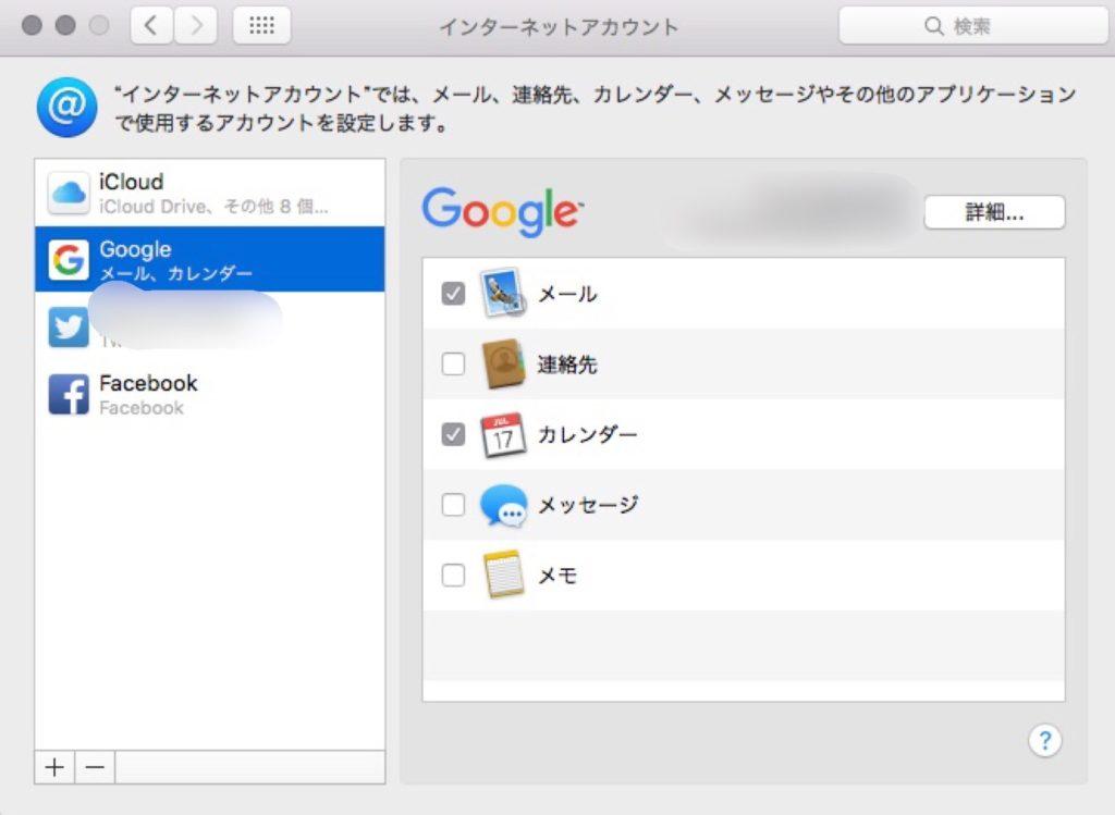 Gmail説明4
