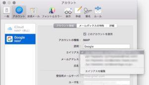 Gmail説明9