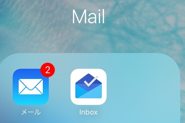 Mail-SC