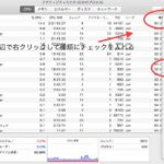 Microsoft Office 2016 for macが64bit対応に!早い