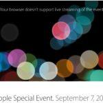 Apple スペシャルイベントの中継サイトまとめ