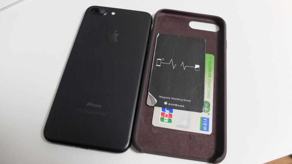 iPhone 7で最速Suica実現!