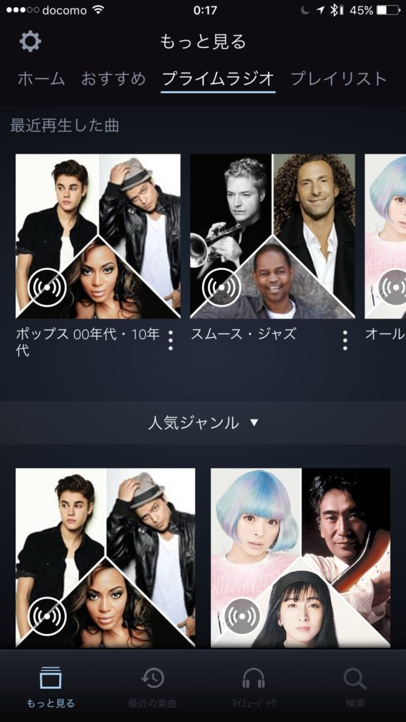 amazon-music-radio