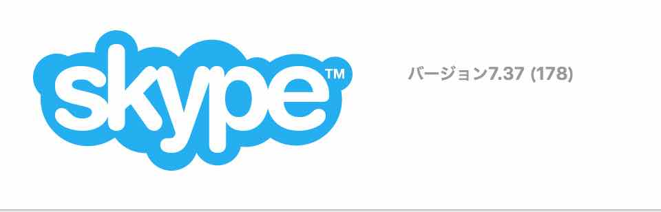 skype-7.37