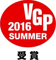 VGP2016 SUMMER