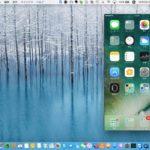 iOS10.3に向けてiPhoneバックアップ