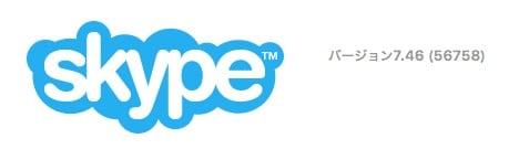 Skype 7.46