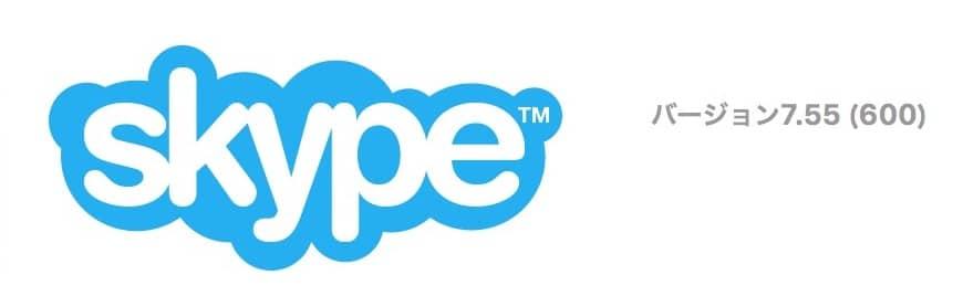 Skype Mac Ver. 755