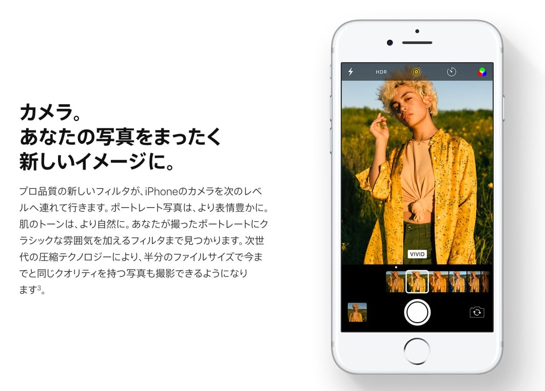 iOS11 HEVC