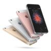 格安SIM用iPhoneはこう買うのがオススメ