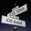 実はiPhone8より重要なiOS11に関する完全64bit化のメリット